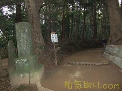 鹿島神宮036