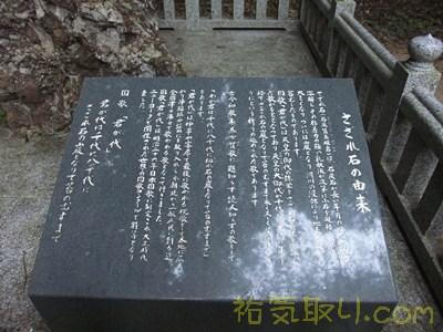 鹿島神宮047