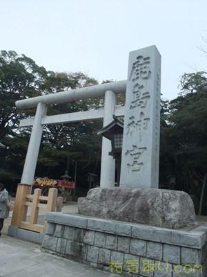 鹿島神宮059
