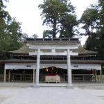 鹿島神宮 常陸國一宮 ★★★★
