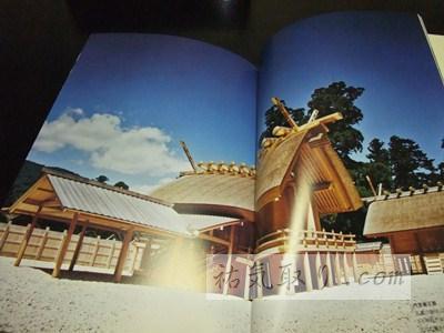 2泊3日伊勢神宮の旅 その11 式年遷宮奉納の記念品