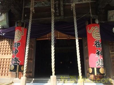 一瓶塚稲荷神社14