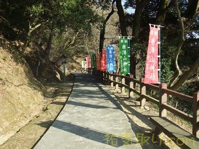 唐沢山神社28