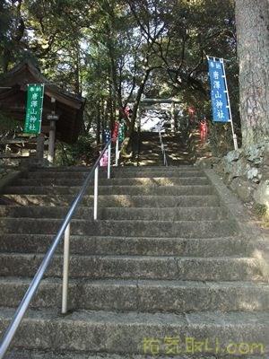 唐沢山神社32