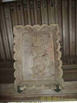 唐沢山神社40