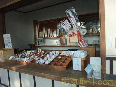 唐沢山神社60