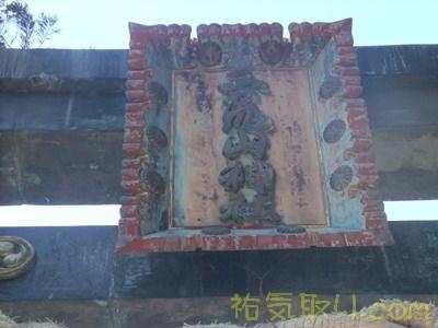 日光二荒山神社15