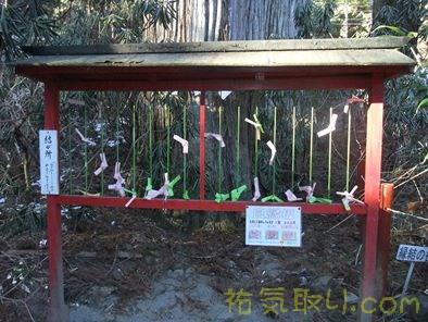 日光二荒山神社61