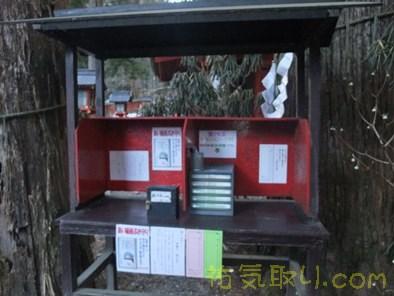 日光二荒山神社62