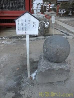 日光二荒山神社64