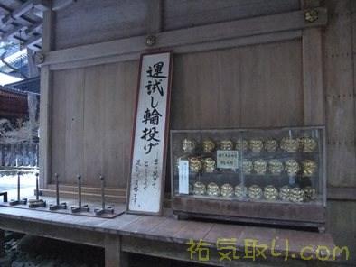 日光二荒山神社91