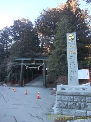 日光二荒山神社97
