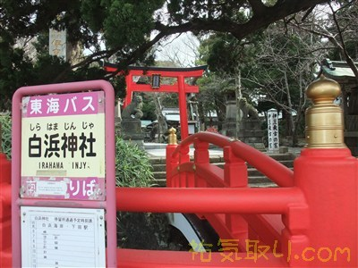 白濱神社2
