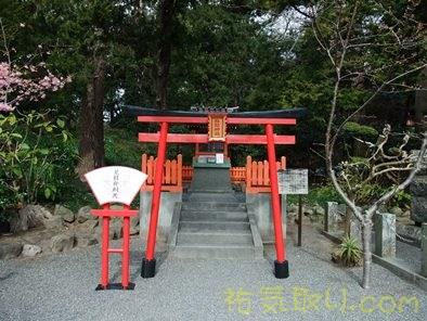 白濱神社43
