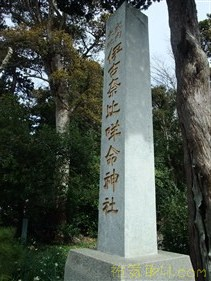 白濱神社7