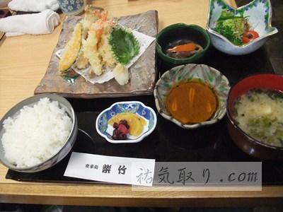 熱海食事処柴竹2