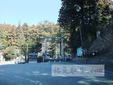 赤城神社(三夜沢町)1