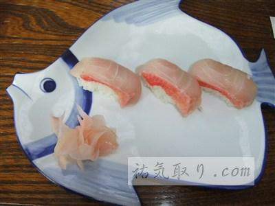 下田大漁24
