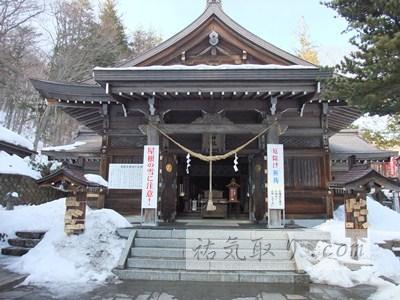 那須温泉神社  ★★★