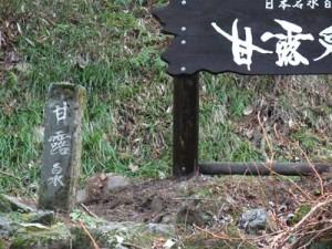 利尻島甘露水4