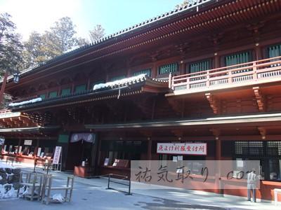 日光輪王寺8