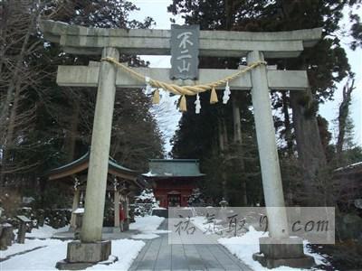 東口富士浅間神社19