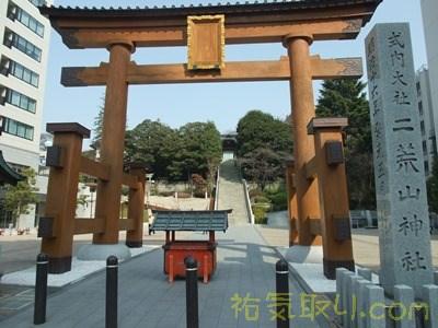 二荒山神社1