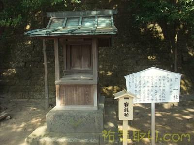 二荒山神社107
