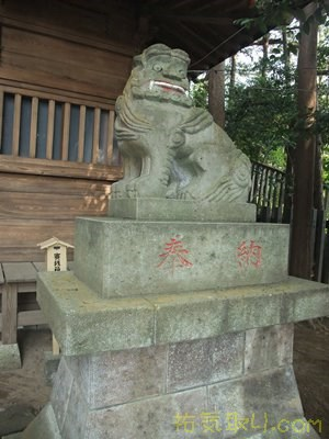 二荒山神社27
