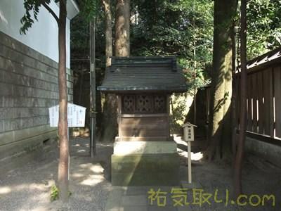 二荒山神社43