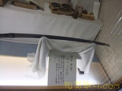 二荒山神社82