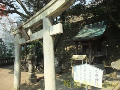 二荒山神社91