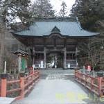 榛名神社 その1 お水取り 鳥居から手水舎まで ★★★★