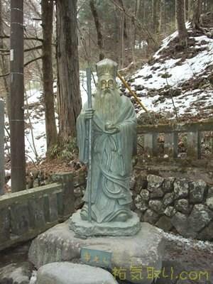 榛名神社21