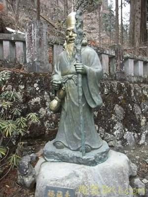 榛名神社32