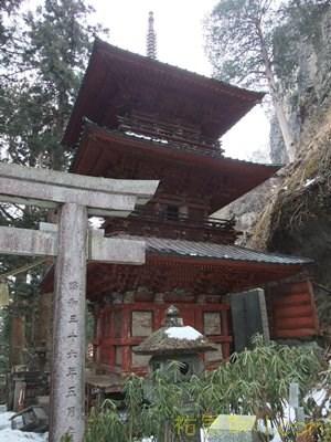 榛名神社44