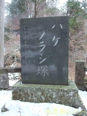 榛名神社46