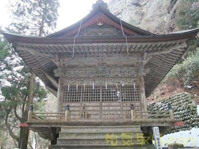 榛名神社71