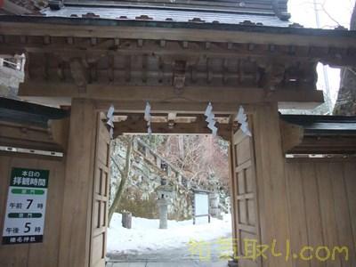 榛名神社76