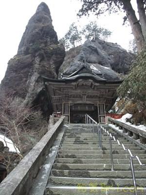榛名神社81