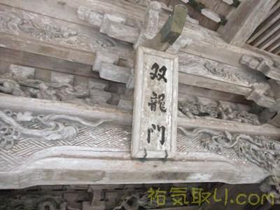 榛名神社83