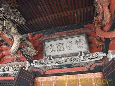 榛名神社98