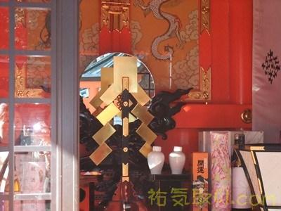 箱根神社26