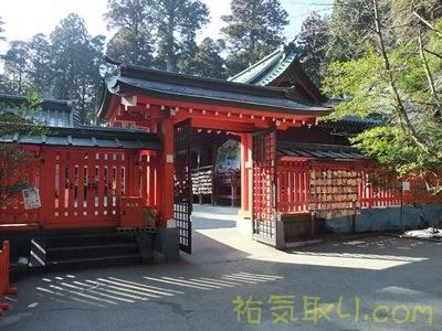 箱根神社27