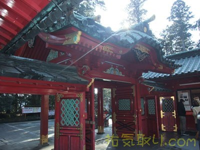 箱根神社32