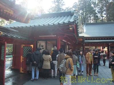 箱根神社42