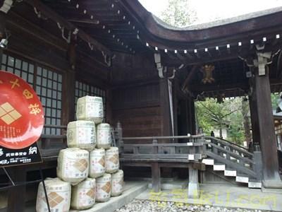 武田神社40