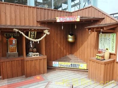 昇仙峡26