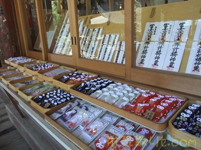 北口本宮浅間神社43