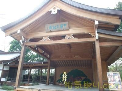 武田神社42